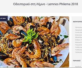 greek gastronomy guide2.jpg