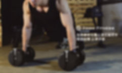 2018-Zoom Fitness新品牌-網頁版面-專利商品啞鈴 55-02.j
