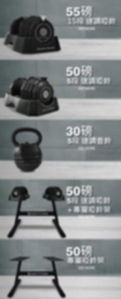 產品介紹-01.jpg
