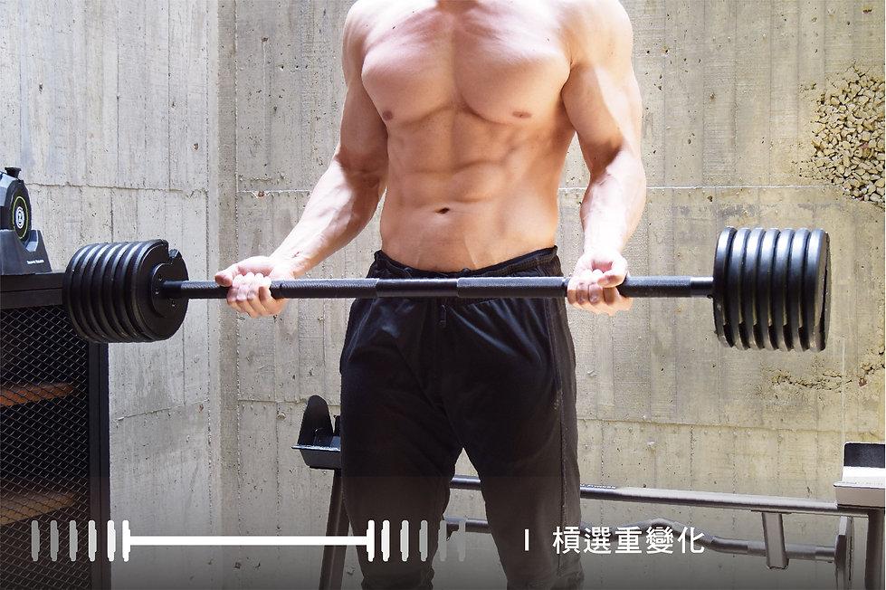 2020-Zoom Fitness新品牌-網頁版面-專利商品槓鈴80-02.jp