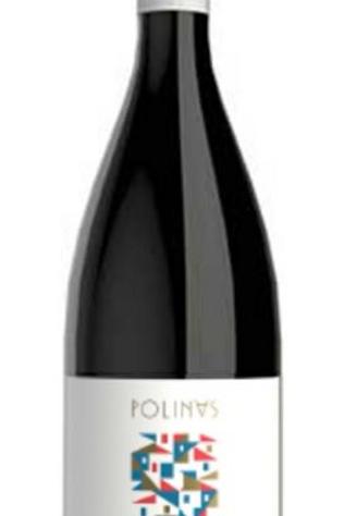 Vermentino bio 2020 vin blanc 0,75L Polinas