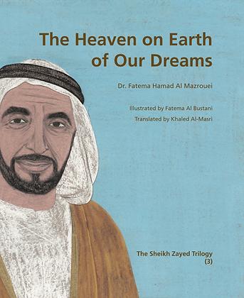 Sheikh Zayed Trilogy