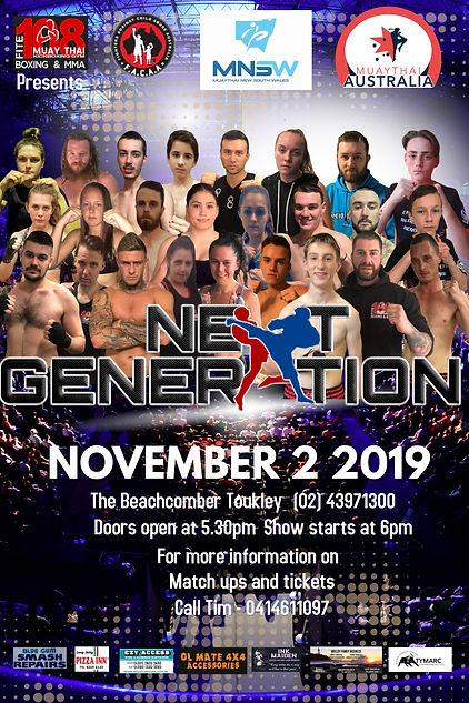 Final Fight Poster Nov.jpg