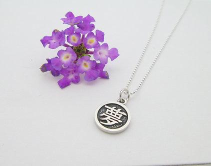 Asian Kanji Charm Necklace