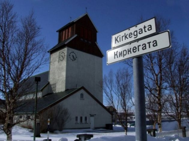 After Almost 500 Years, Separation Of Church & State In Norway Is Declared
