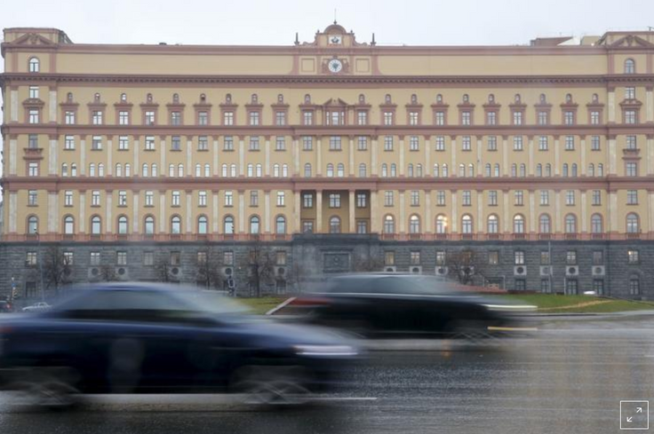 U.S. Makes Limited Exceptions To Sanctions On Russian Spy Agency