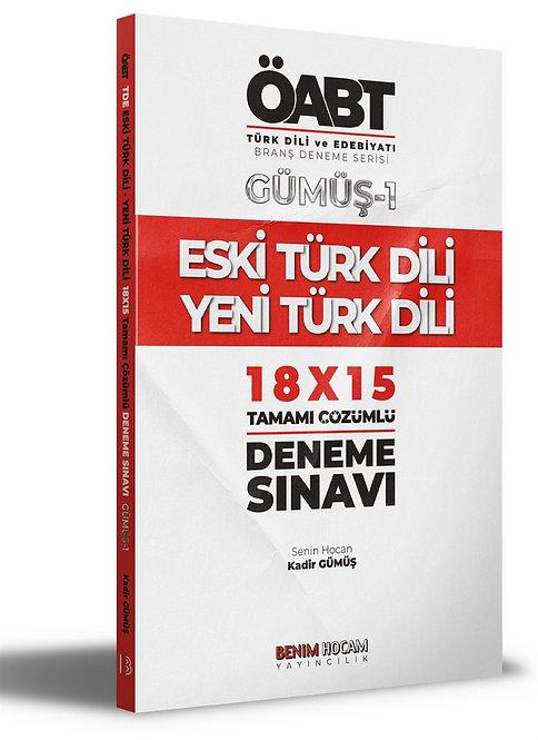 KPSS ÖABT Türk Dili ve Edebiyatı Eski Türk Dili/Yeni Türk Dili Deneme Sınavları