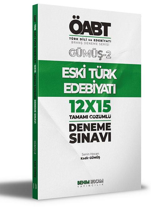 KPSS ÖABT Türk Dili ve Edebiyatı Eski Edebiyatı Deneme Sınavları Benim Hocam Yay