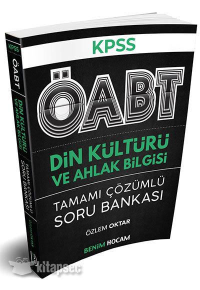 Tamamı Çözümlü Benim Hocam Yayınları Soru Bankası