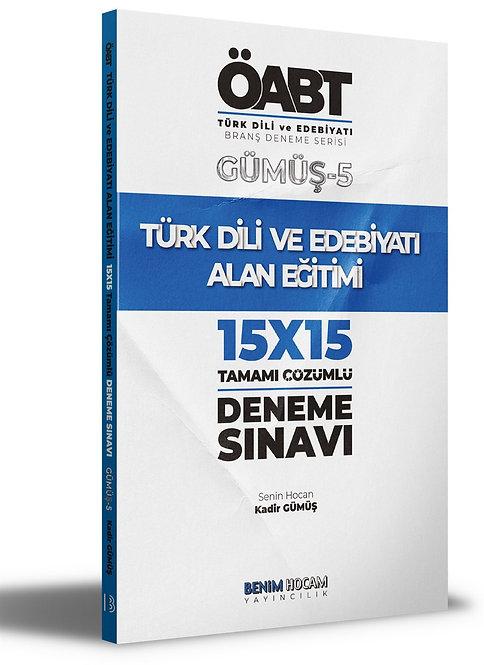 KPSS ÖABT Türk Dili ve Edebiyatı Alan Eğitimi Deneme Sınavları Benim Hocam Yayın