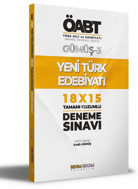 KPSS ÖABT Türk Dili ve Edebiyatı Yeni Türk Edebiyatı Deneme Sınavları Benim Hoca