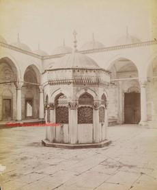 Fontaine dans la cour d'une Mosquee. 1890s
