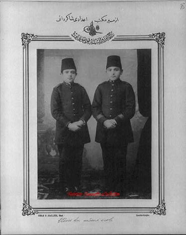 Izmir High School Students