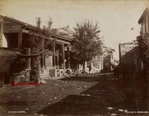 Top Capou 717. 1890s