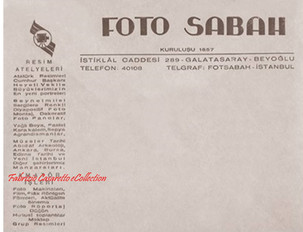 Verso photo 1950s