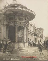 Sebil a Bahtche Capou 838. 1890s