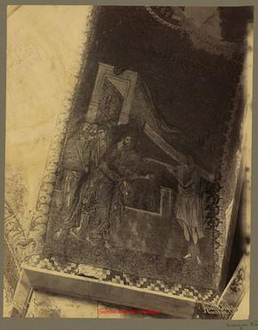 Mosquee Karie 40. 1892