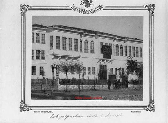 Monastir High School