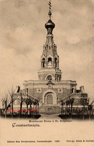 Monument Russe a St. Stefano. Constantinople. 1890s