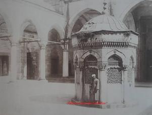 Shadirvan. 1890s