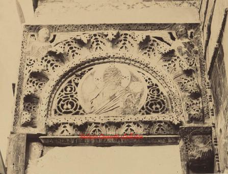 Mosquee Karie 57. 1892
