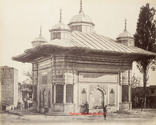 Fontaine du Sultan Ahmed 163. 1890s