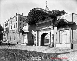 Sublime Porte 195. 1895