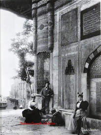 Fontaine Ahmed 161. 1890s