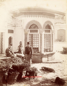 Sebil a Tavouk Bazar 836. 1880s