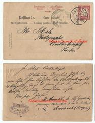 SebahJoaillier correspondances 7 Allemagne