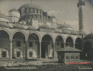 Cour et Fontaine de la Mosquee Suleymanie 420. 1890s