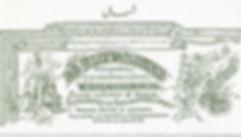 Sebah Joaillier carte 11.jpg