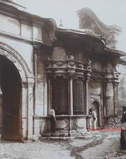 Fontaine de la Mosquee Nouri Osmanie. 1894