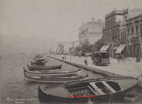 Vue du quai, prise du Sud. Smyrne 10. 1890