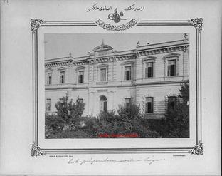 Izmir High School