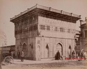 Fontaine Top Hane 171. 1890s