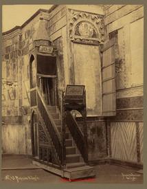 Mosquee Karie 43. 1892
