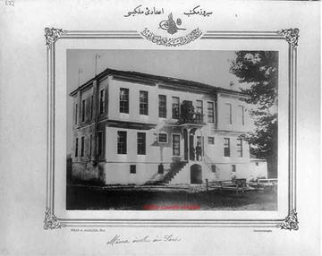 Siroz High School