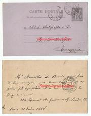 SebahJoaillier correspondances 13 France