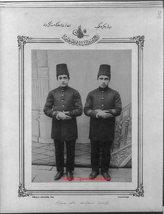 Diyarbakir High School Students