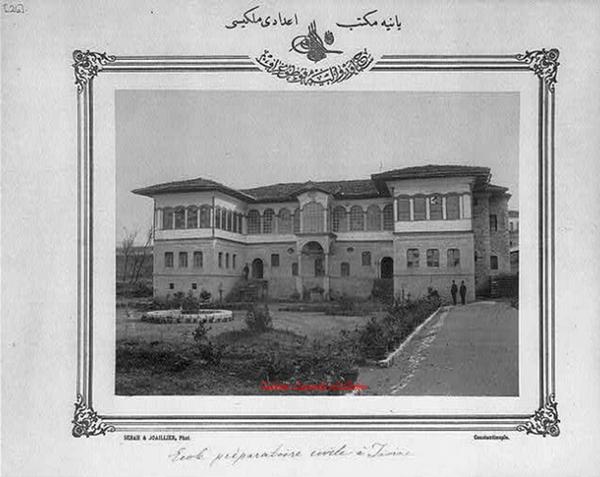 Yanya High School