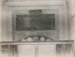 Porte d'entree d'une mosquee 2499. 1890s