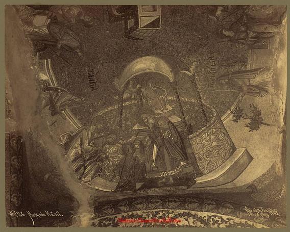 Mosquee Karie 26. 1892