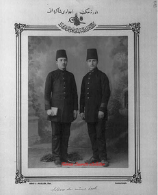 Edirne High School Students