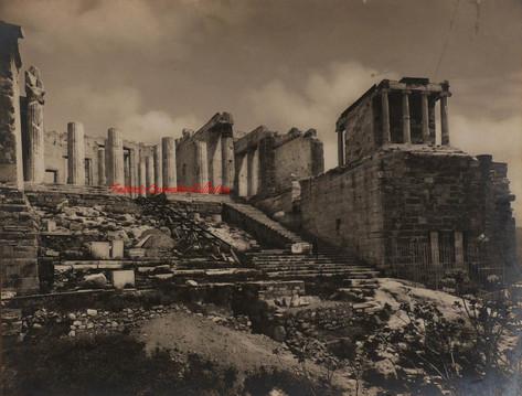 Athenes 2. 1890s