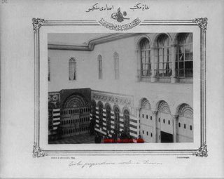 Damascus High School
