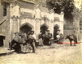 Fontaine de la Sultane Zeineb a Stamboul 170. 1890s