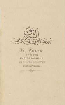 El Chark Pera 439.jpg