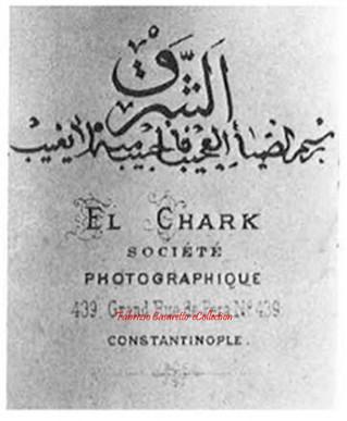 Carte El Chark 1870s