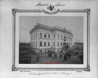 Edirne High School
